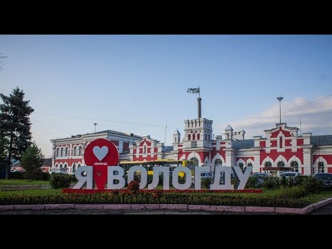 Города России  Вологда  Прогулка по городу