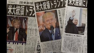 Don't Get Too Happy Trump's in Japan. Most Radiation Went to That Now Dead Pacific...