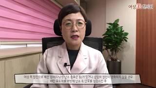 인공 수정과 난임 치료