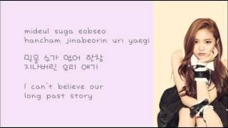A PINK - LUV Lyrics (Rom+Han+Eng)