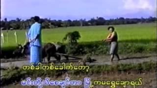 Soe Aung Song 2013  6