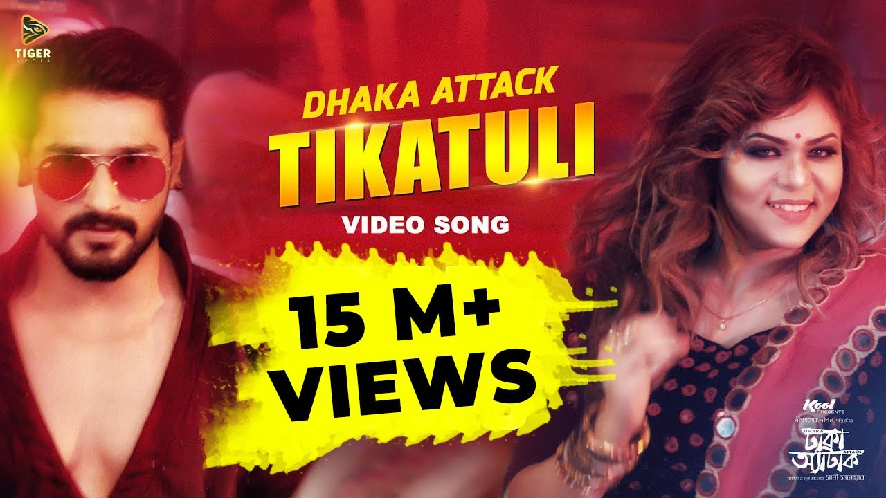 Tikatuli | Full Video Song | Dhaka Attack | Arifin Shuvoo | Mahi | Sanju | Mimo | Dipankar Dipon  downoad full Hd Video