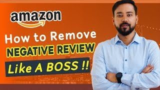 NEGATIVE AMAZON REVIEW ✅ ONE MAGIC TRICK ✅Remove Seller Feedback & Reviews