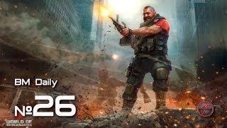Лучшая игровая передача «Видеомания Daily» - 29 марта 2012