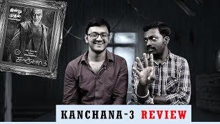 Kanchana 3 Review   காஞ்சனா 3 விமர்சனம்   Plip Plip
