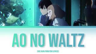 「Ao No Waltz (蒼のワルツ) - Eve」KAN/ENG/ROMAJI LYRICS (Josee, the Tiger and the Fish)