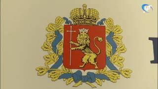 В наш регион с визитом прибыла делегация Владимирской области