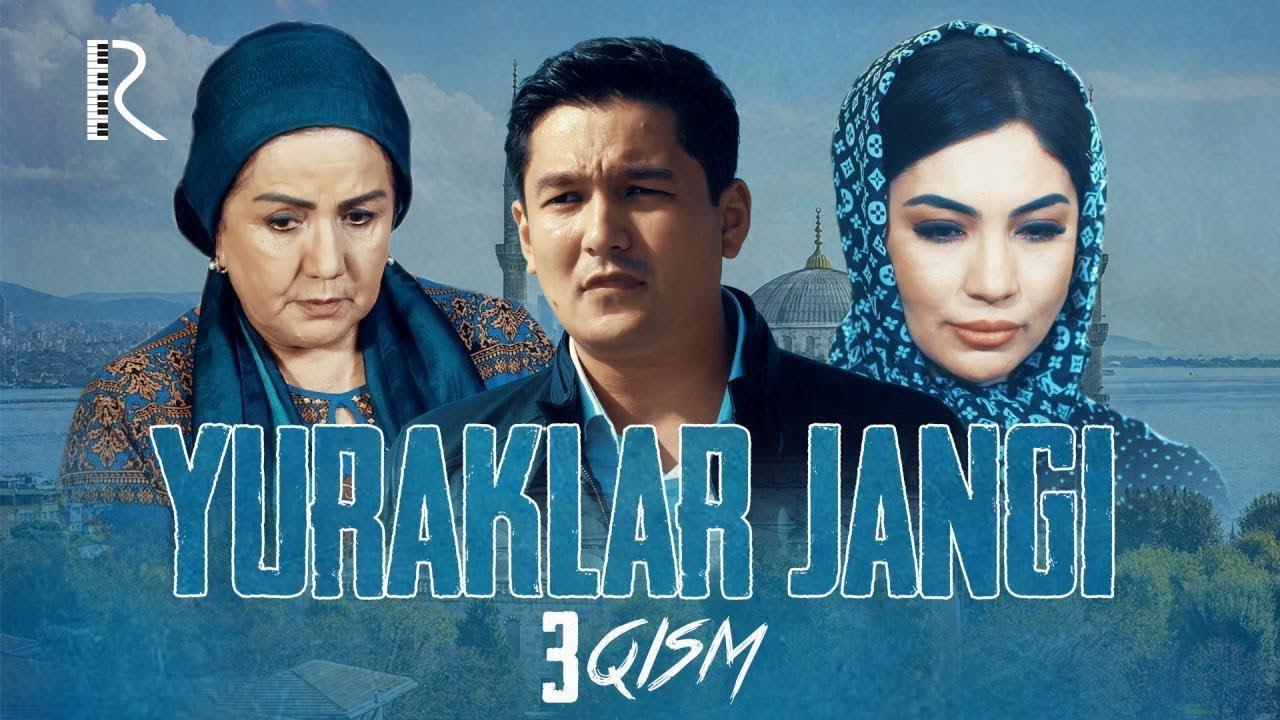 Yuraklar jangi (o'zbek serial) - Юраклар жанги (узбек сериал) 3-qism