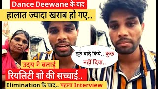 Uday Singh's Interview after Dance Deewane 3, He Reveals Truth of Reality Show!
