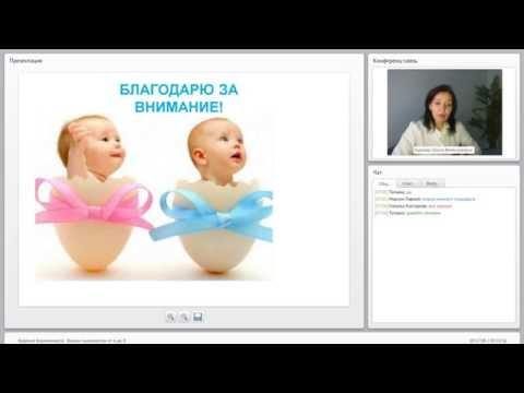 Ведение беременности от А до Я.