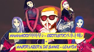 DJ Snake & Major Lazer - Lean On x MAMAMOO (마마무) - Egotistic(너나 해) ft. J.Cole Mashup