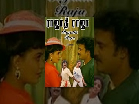 Download Rajadhi Raja HD Mp4 3GP Video and MP3