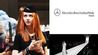 Mercedes-Benz Fashion Week Russia 2016/ Тренды/ Модно/ Актуально