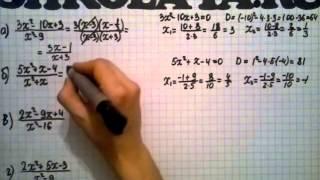 Алгебра 9 кл. А.Г. Мордкович Задачи на повторение.№39
