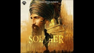 SOLDIER | BUNNY GILL | CHANI NATTAN | SAABI SAMRA | TRU NORTH | AKTV