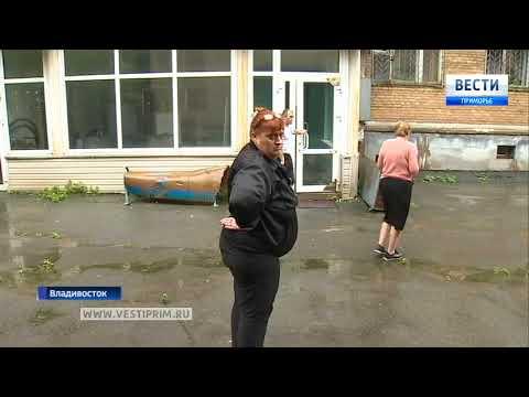 Инвалид 3 группы оказался выброшенным на улицу во Владивостоке