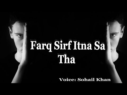 Download Farq Sirf Itna Sa Tha Very Sad Urdu Hindi Poetry Poisone