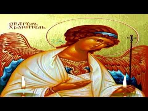 Канон Ангелу Хранителю  Мощная Молитва от беды, недуга и неприятностей