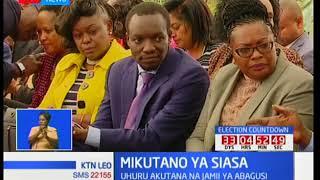 NASA imesisitiza kwamba kamwe hawatashiriki kwenye marejeleo ya kura pasipo na mabadiliko