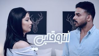 أنا و قلبي | الحلقة 40 | تفكير | #يوسف_المحمد | Me & My Heart | Thinking | S1 E40