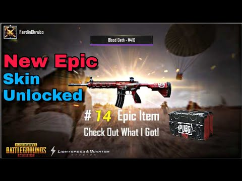 New Epic Item Skin Unlocked For M416|Pubg Mobile|Blood Oath
