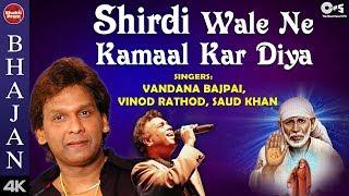 Shirdi Wale Ne Kamaal Kar Diya with Lyrics| Vinod Rathod