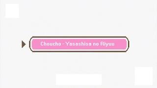 Choucho - Yasashisa no Riyuu Lyrics Romaji