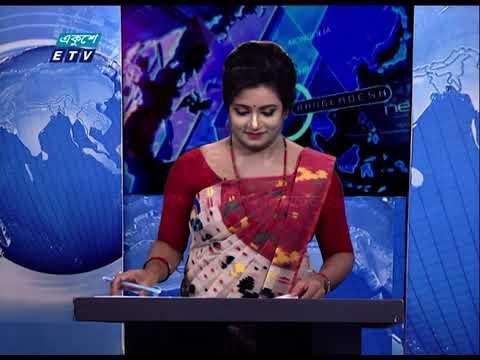 01 AM News || রাত ০১টার সংবাদ || 09 May 2021 || ETV News
