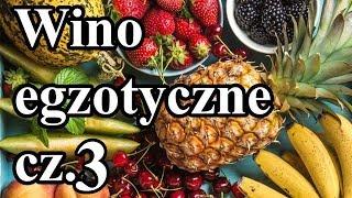 Kiwi, Ananas, Granaty - robimy Wino! :) Wino egzotyczne cz.3 - odrzucanie owoców, dosładzanie.