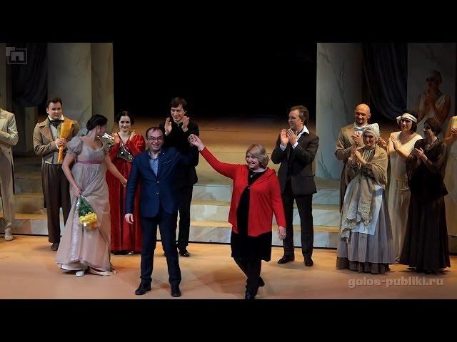 Евгений Онегин в Геликон-опере - поклоны (26 декабря 2015)