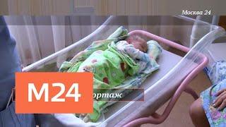 """""""Специальный репортаж"""": """"Бездетные"""" - Москва 24"""