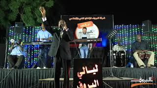تحميل اغاني العصر مرورو _ سامي المغربي (ليالي البروف) MP3