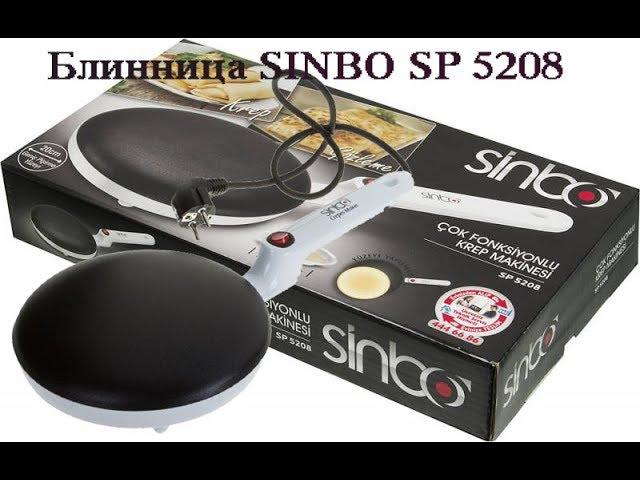Видео Блинница Sinbo