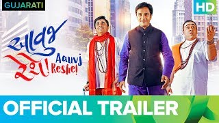 Aavuj Reshe   Official Trailer   Gujarati Full Movie Live On Eros Now