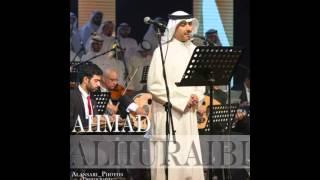 احمد الحريبي لايشتكي