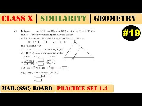 Similarity [Part 19] | Class 10 | Practice set 1.4 (MATHS 2) | Mah. (SSC) Board | Q7