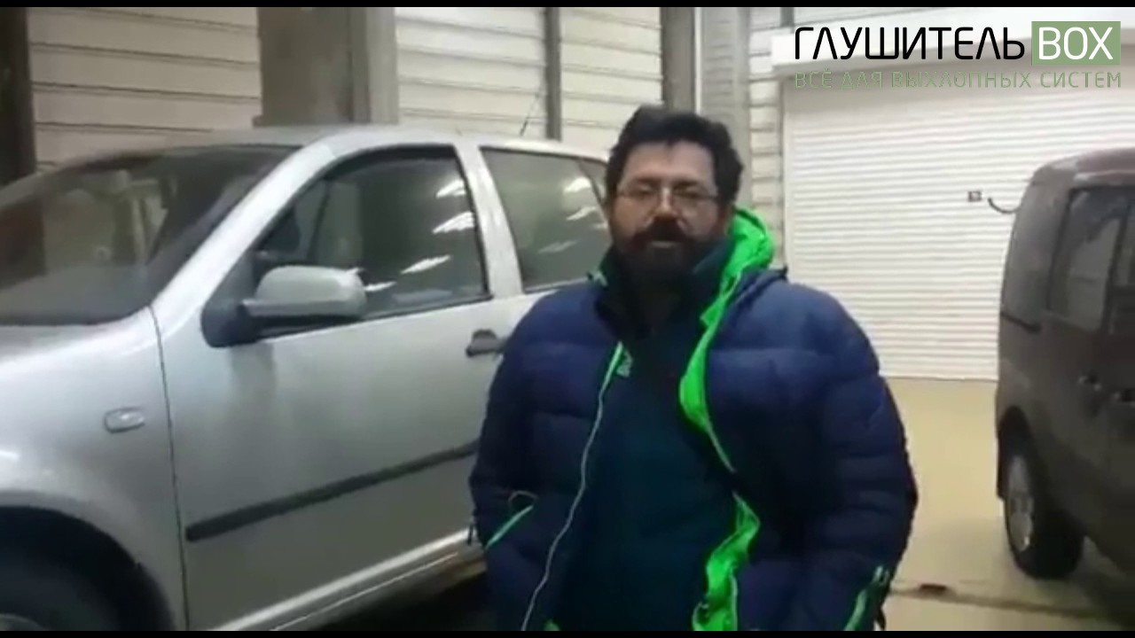 Видеоотзыв