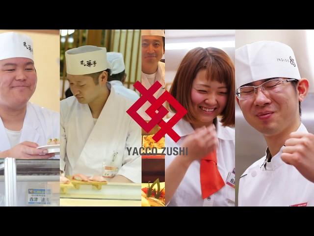株式会社奴寿司リクルートムービー2018