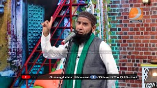 Laughter house | Molana Asadullah Khuhro Part 02