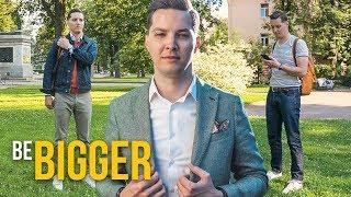 Мужской стиль 2018: Гардероб-конструктор. Как одеваться мужчине? Как стильно одеваться?