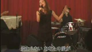 Yuuka Matsumoto - I Could Sing of Your Love Forever legendado PT-BR