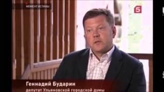 Лидер Заволжской ОПГ Игорь Орлов может быть причастен к покушению на убийство депутата Бударина