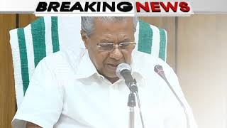 CM Pinarayi Vijayan Press Meet 22 Aug 2018