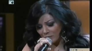 سلطانة الطرب - اكثر من اي وقت Laila Ghofran Aktar Mn Ay Wakt تحميل MP3