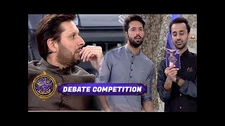 Segment: - Shan-e-Ilm - Debate Competition - 4th June 2017