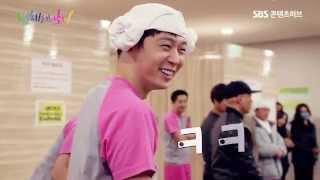 SBS [냄새를보는소녀] - 메이킹 '무림커플과 찜질방'
