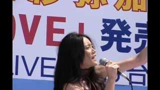 山口紗弥加ちゃんお台場イベント1