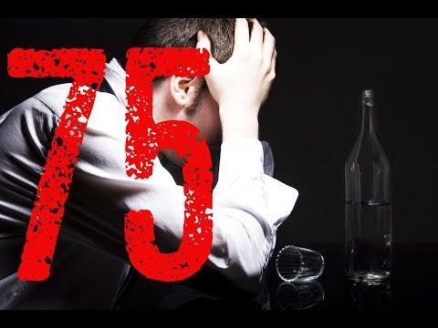 Wybawienie od alkoholizmu pobrania za darmo