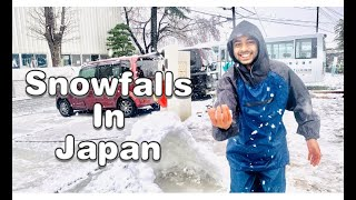 Japan Snowfall | How to snow fall in japan || raffin vlogs