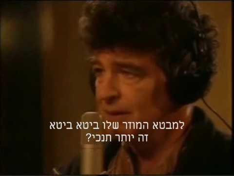 אמני ישראל -כתונת פסים